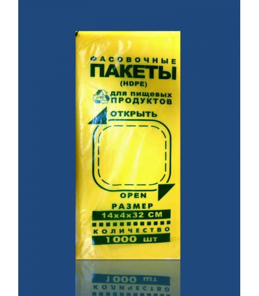 Пакеты фасовка ИнтерИнвест 14*32