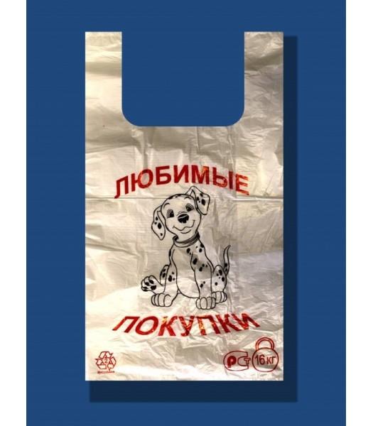Пакет Любимые Покупки Далматинец  30*50 100шт. в упаковке