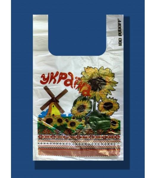 Пакет Украина Мельница 30*50 100 шт. в упаковке