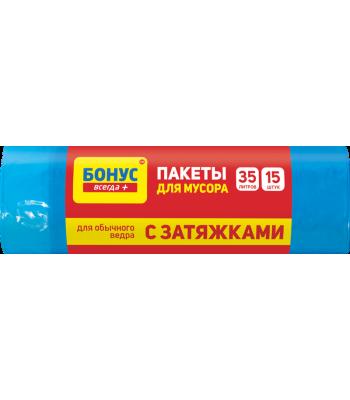 Мусорный Пакет Бонус 35л. 15шт. с завязкой