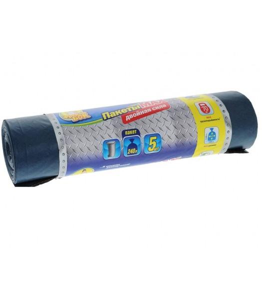 Пакеты для мусора Фрекен Бок МАХ синие 240л. 5шт