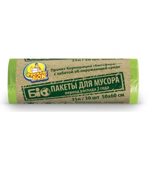 Мусорный Пакет Фрекен БОК БИО 35л. 30шт