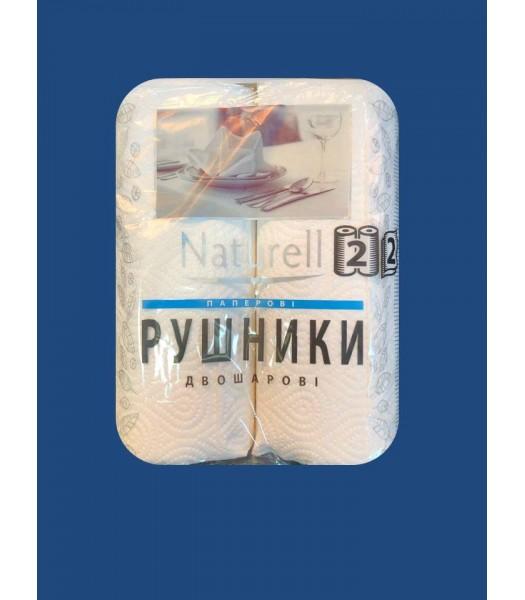 """Бумажные полотенца """"Naturell"""" двухслойные 2 шт"""