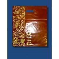 Пакет Galaxy 45*50 50шт. в упаковке