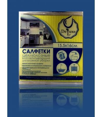 Салфетки целлюлозные влаговпитывающие для влажной уборки 3шт. в упаковке