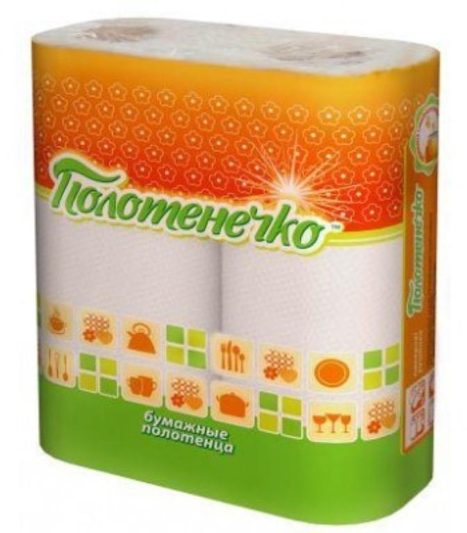 кухонные бумажные полотенца в пачках